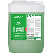 Автошампунь «Суперконцентрат» LAVR Auto Shampoo Super Concentrate