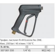 Курок EcoLine вход 22x1,5 выход 1_4 г, 250 бар, 45 л_мин